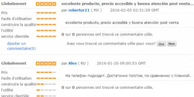 Des avis espagnols et russes sur TinyDeal