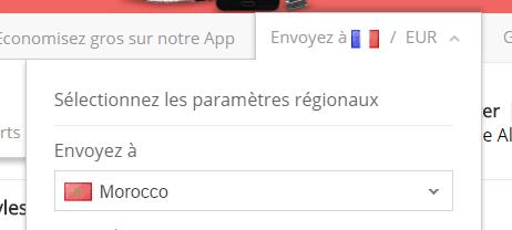 Configurer AliExpress Maroc lors de la connexion