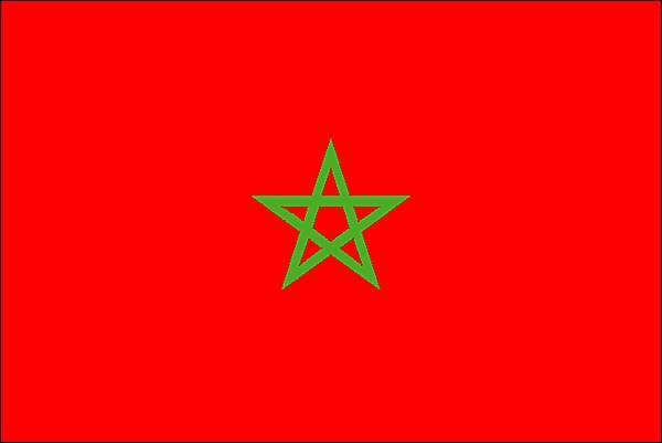 Comment aller sur AliExpress depuis le maroc ?
