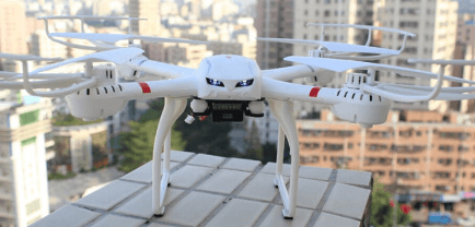 The quadcopter MJX X101 on AliExpress