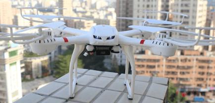The quadcopter MJX X101 on AliExpress