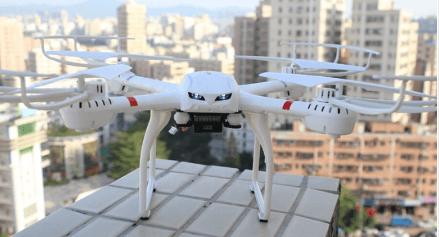 Le quadricoptère MjX X101, la meilleure vente sur AliExpress