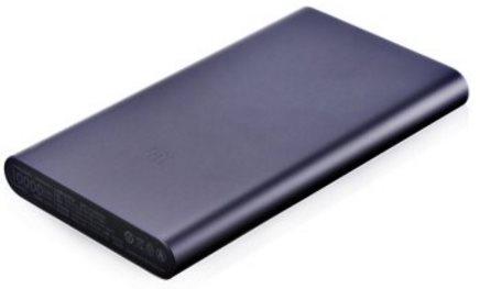 Batterie portable Xiaomi à gagner pour le concours GearBest