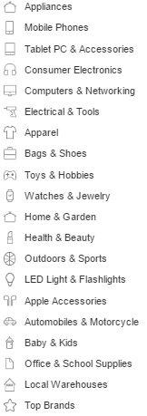 Les catégories de produits sur GearBest